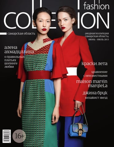a1adacddc6969 Журнал Fashion Collection Июнь-Июль 2013 by Fashion Collection - issuu