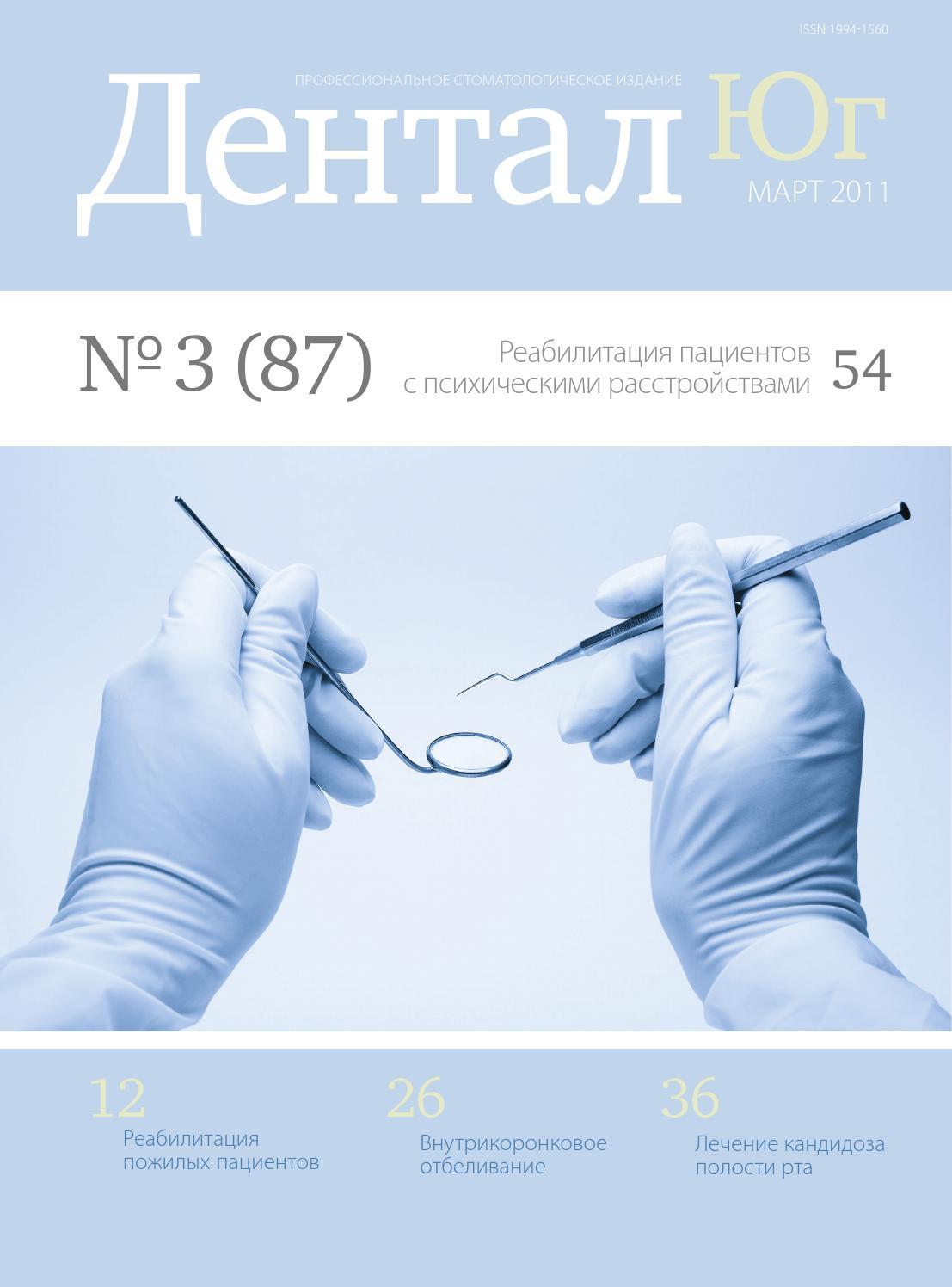 гласперленовый стерилизатор для стоматологии инструкция microsoft сертификат и рег удостоверение