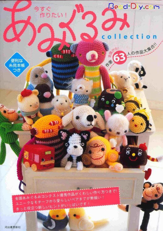 Year of the Sheep - Free Amigurumi Pattern- PDF Format English ... | 1495x1055