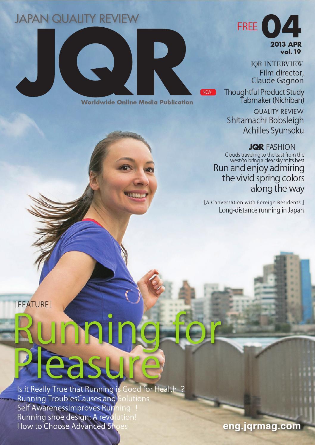 5528075f510 JQR vol.19 April