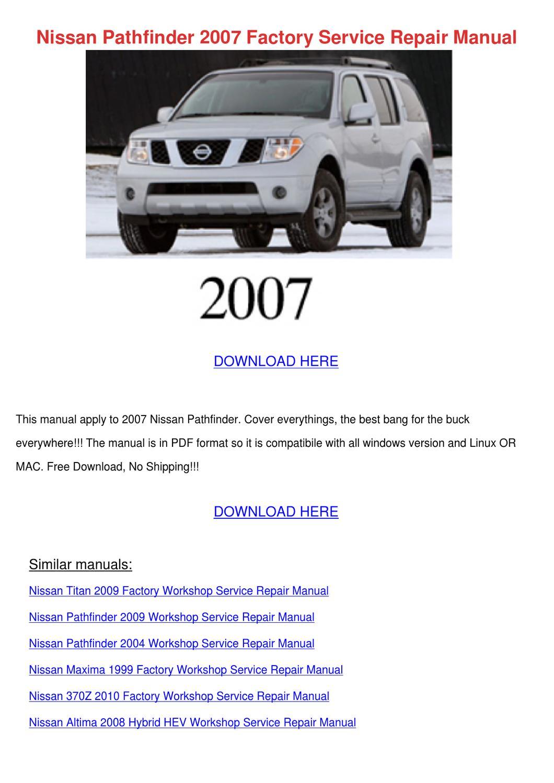 nissan pathfinder 2007 service manual pdf