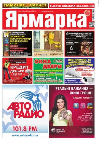 Справка от фтизиатра Цимлянская улица Анализ мочи Черневская улица