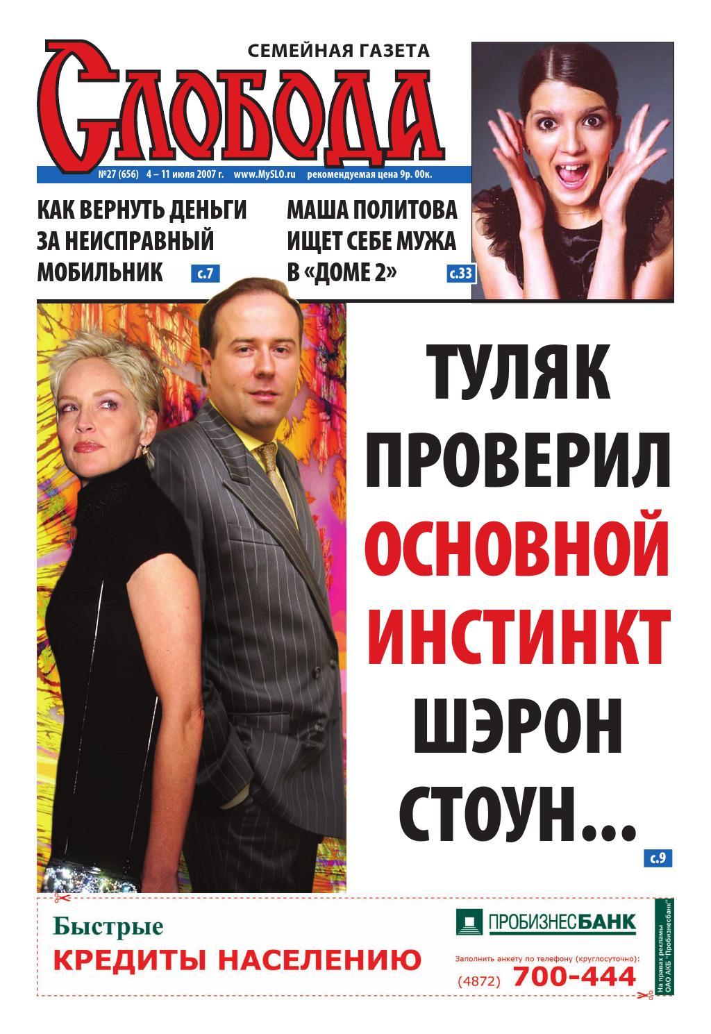 ВСЁ ПОНЯТНО Сегодня выебал бабушку русское порно что нет