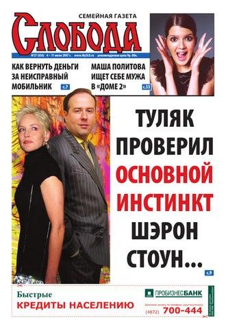 Русское группавое порно с молоденькими девочками