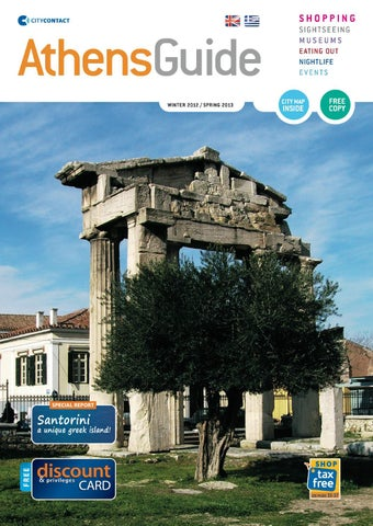 55c3023fbb2d Athens Guide Winter 12   Spring 13 by City Contact - issuu