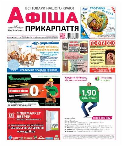 afisha582(27) by Olya Olya - issuu 286d04c091ab2