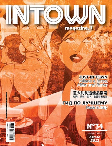 Intown magazine - Summer 2013 by Intown Milano - issuu 03b39631a27