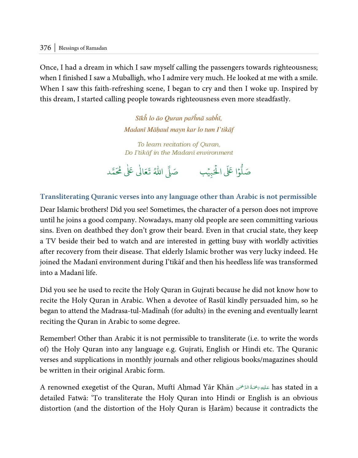 Blessings of Ramadan by Admin - issuu