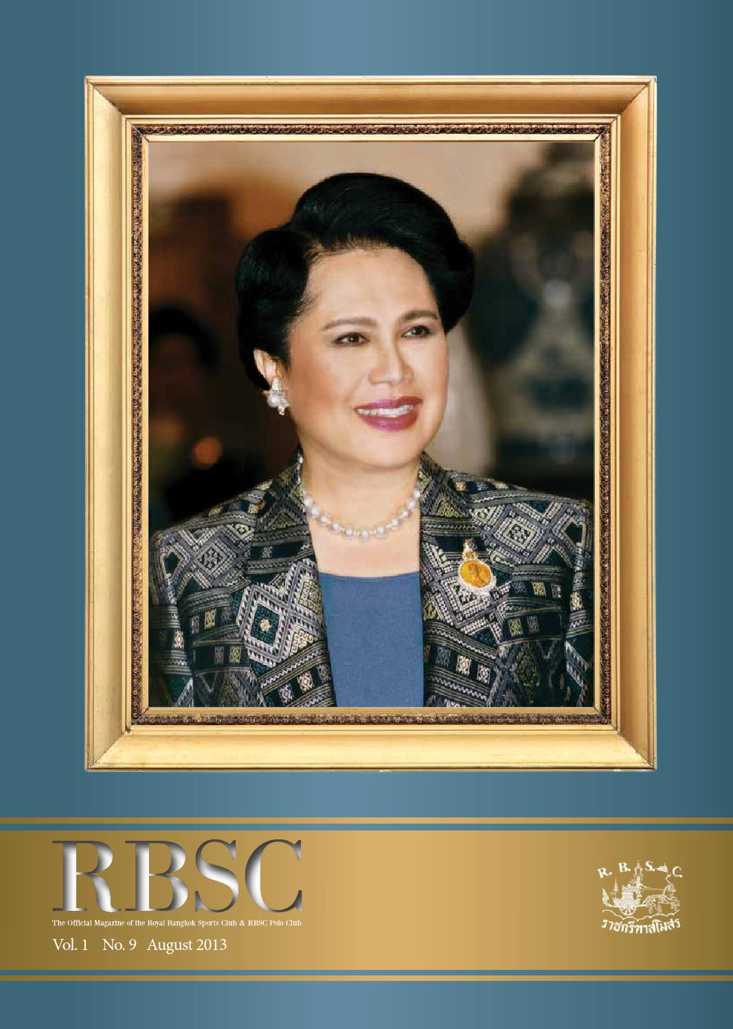 RBSC Magazine August 2013 by The Royal Bangkok Sports Club - issuu