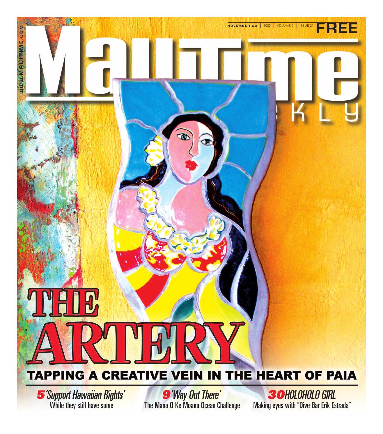 07.21 The Artery in Paia 4ec2bd662