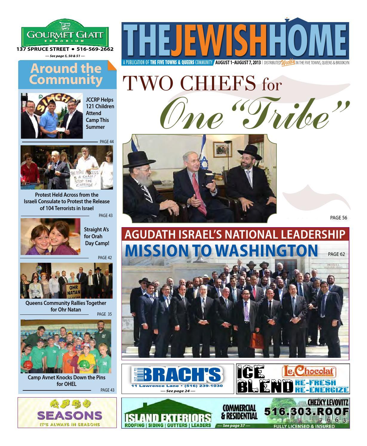 Five Towns Jewish Home 8 1 13 By Yitzy Halpern Issuu