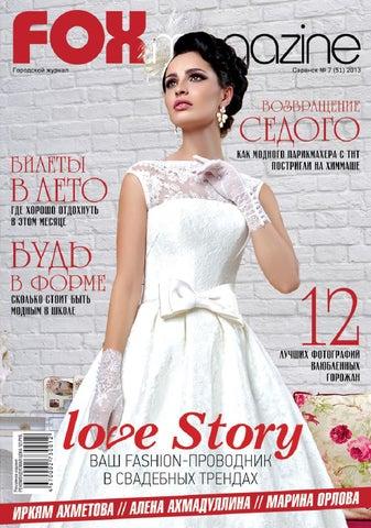 b262bd94a72b 26 life style  молодой дизайнер Мария Матурелли с врожденной горячностью  оценивает образы саранчан 34 салон свадебной моды LOVE STORY дает советы по  выбору ...