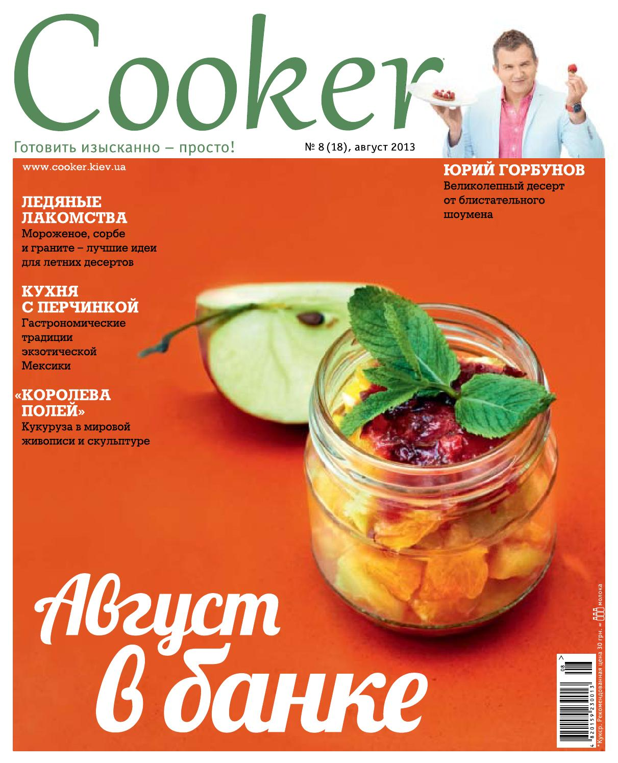 Cooker 18 by cooker magazine - issuu
