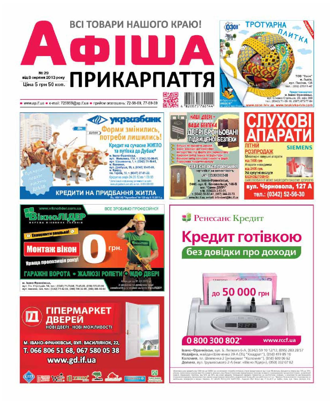 afisha584 29 by Olya Olya - issuu eee38ce7752ed