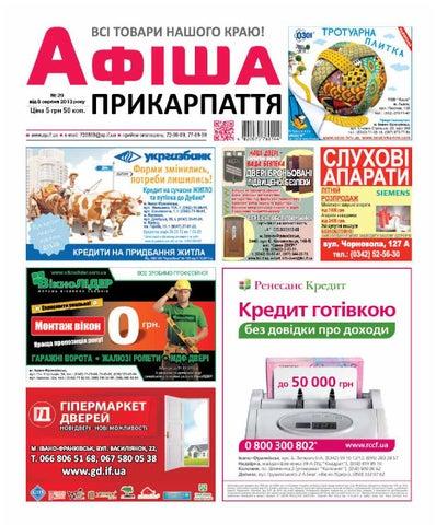 afisha584 29 by Olya Olya - issuu 94b1f310d897e