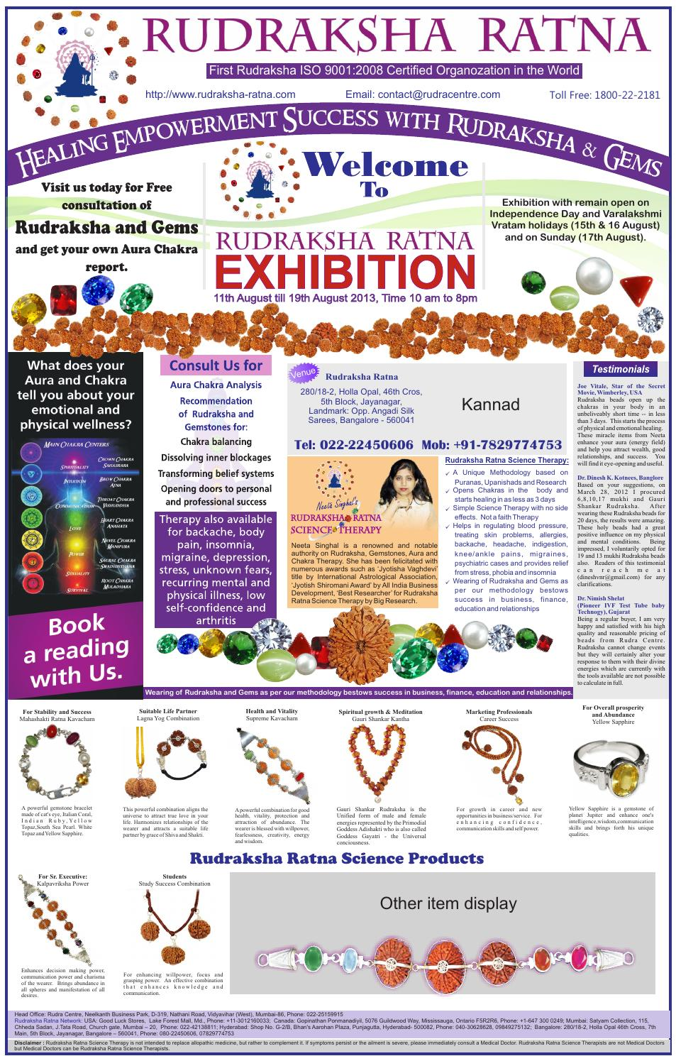 Rudraksha Ratna Exhibition in Bangalore August 2013 by