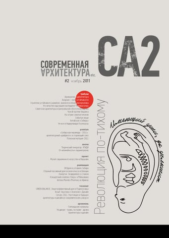 2aab24835c2d CAetc. 2 by CAetc. - issuu