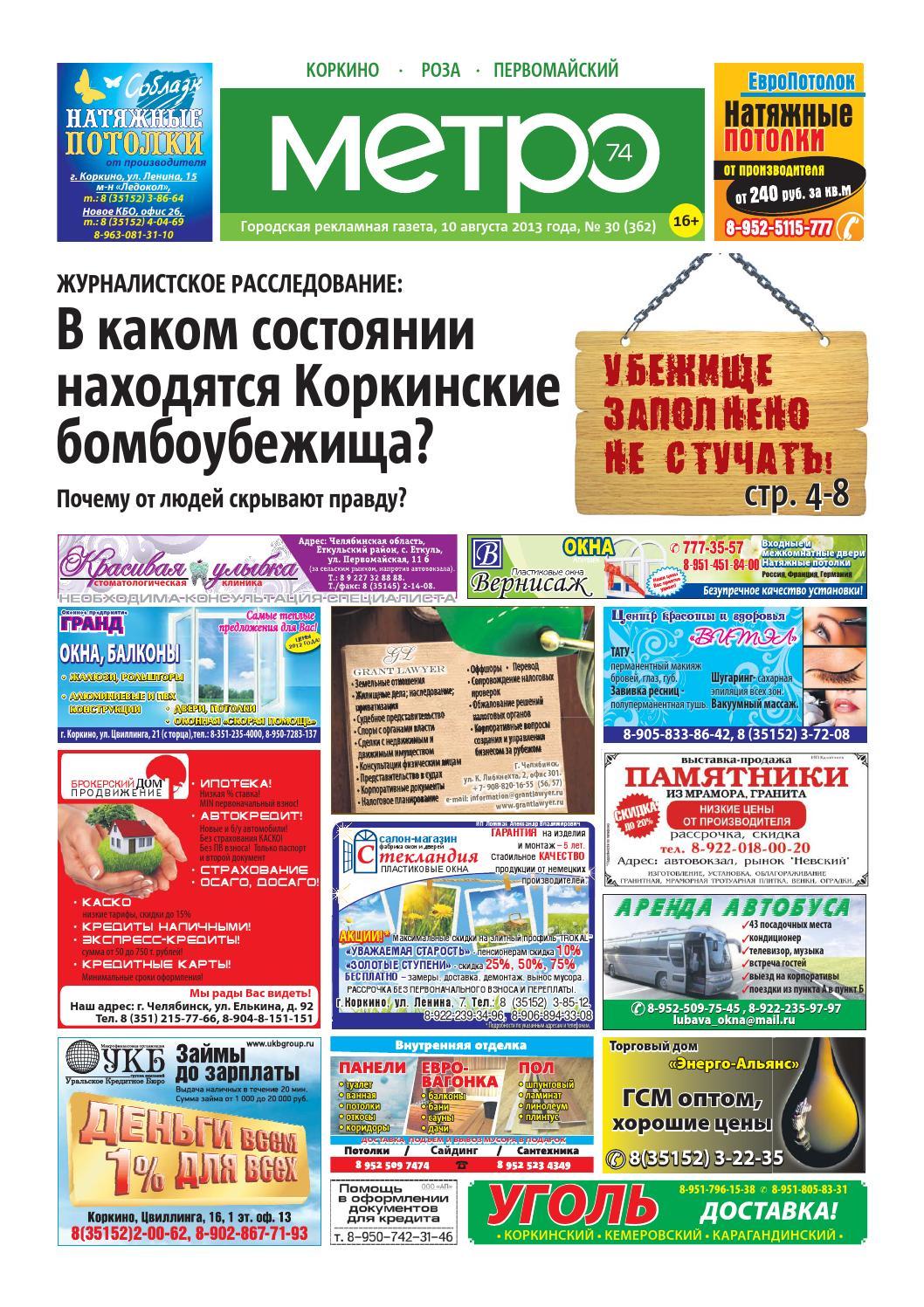 Крисы Стоимость Кисловодск VHQ приобрести Ленинск-Кузнецкий