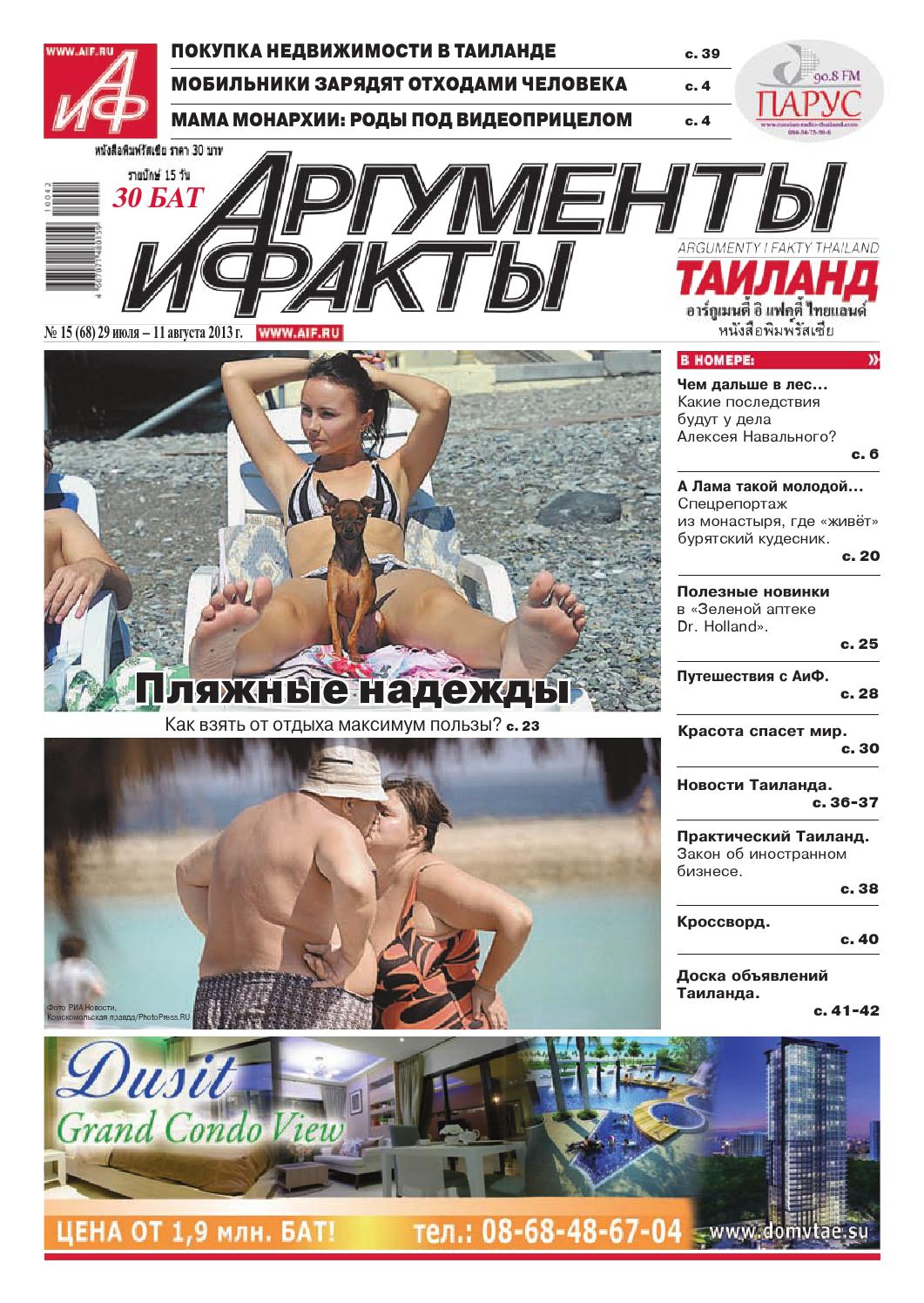 Идндивидуалку снять Дорога на Петро-Славянку индивидуалки Таврическая улица