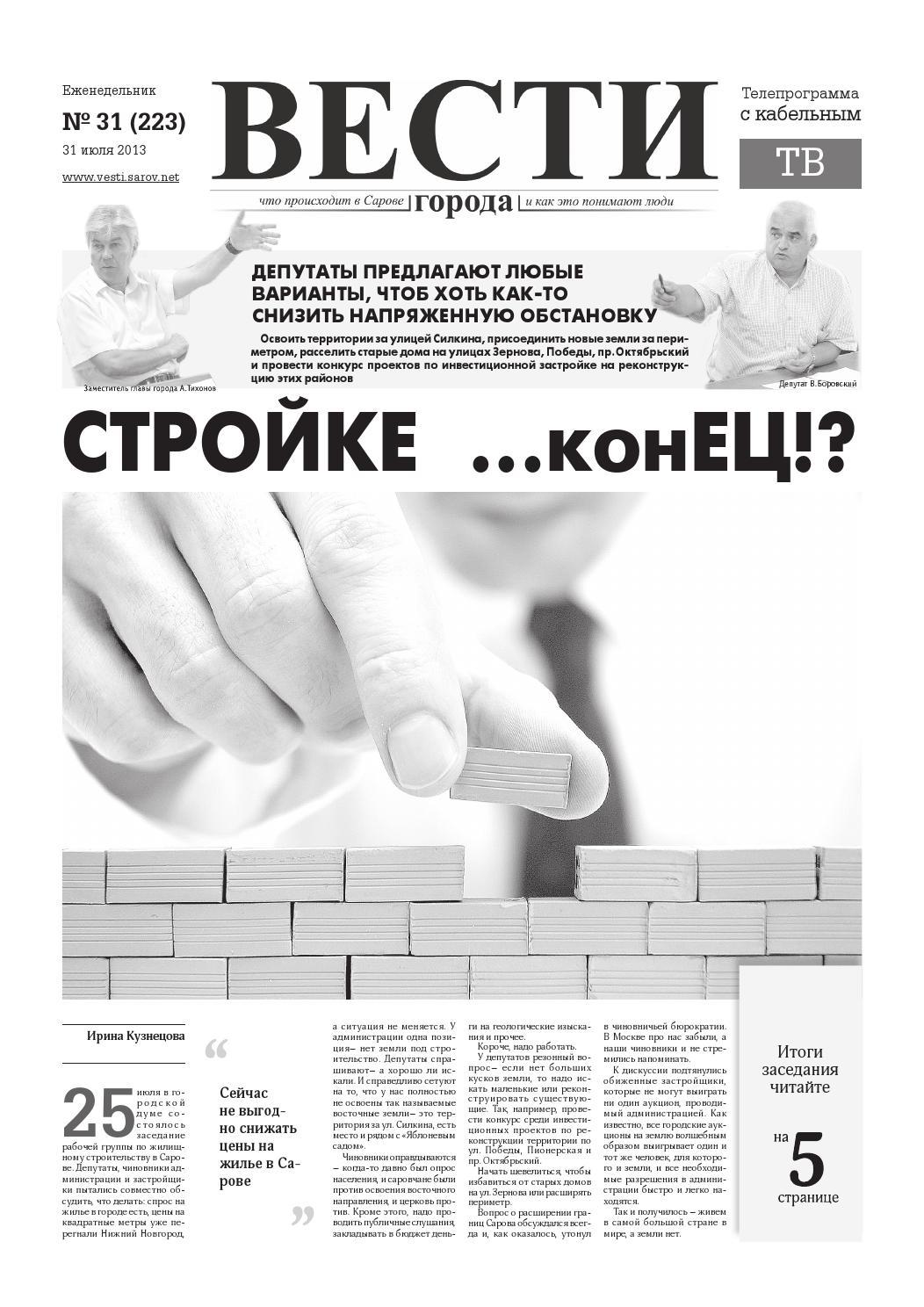 Исправить кредитную историю Боровский проезд справку из банка Мантулинская улица