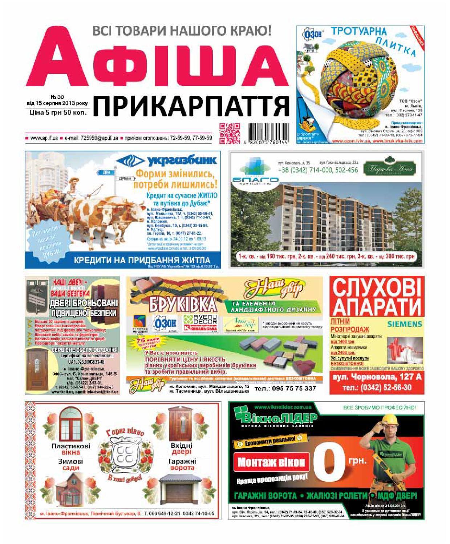afisha585(30) by Olya Olya - issuu 8fdd0cd3f3a52