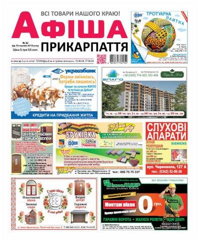 afisha585(30) by Olya Olya - issuu 54ac326ab03a7