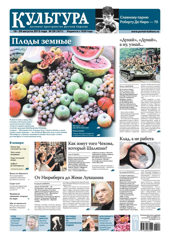 Мифы о бахчевых: спелый арбуз не должен звенеть — РИА Новости