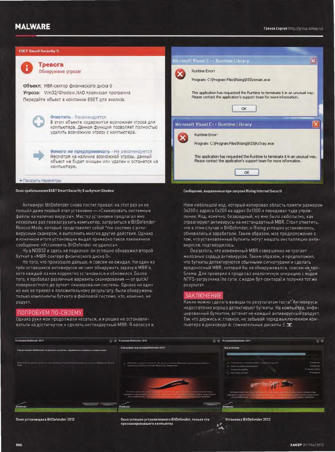 смотреть лучшие каталоги порносайтов без угроз для компьютера кончил, снова