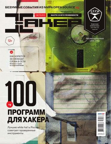 Zennoposter Элитные Прокси 2 IP Россия,Украина 2 IP
