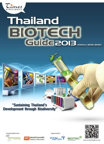 Thailand Biotech Guide 2013 by Green World Publication Company