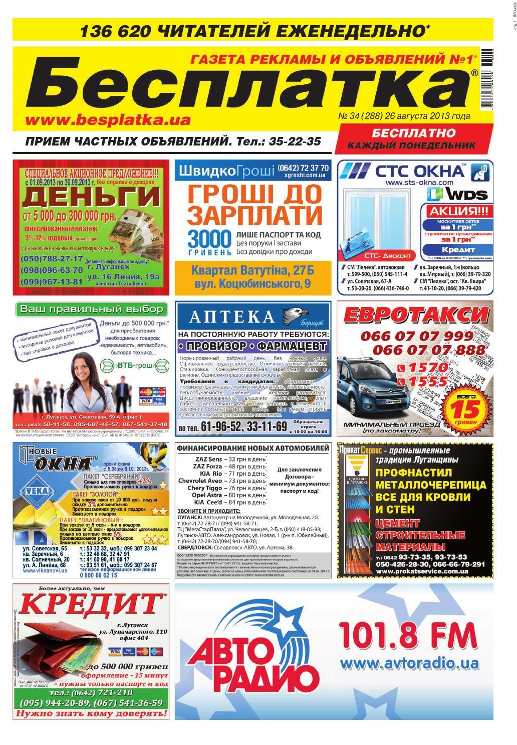 бланк формы заявления о применении соцльготы в 2011г.