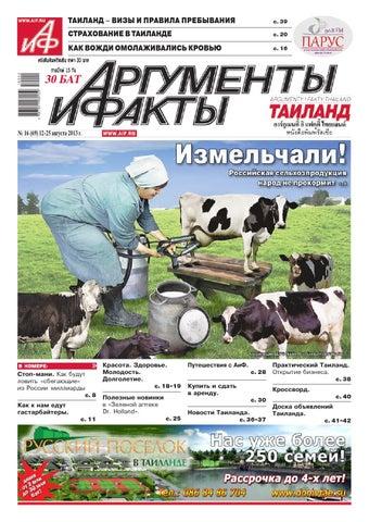 Донских владимир сергеевич как вылечить псориаз когда медицина болит правый бок в паху и отдает в ногу