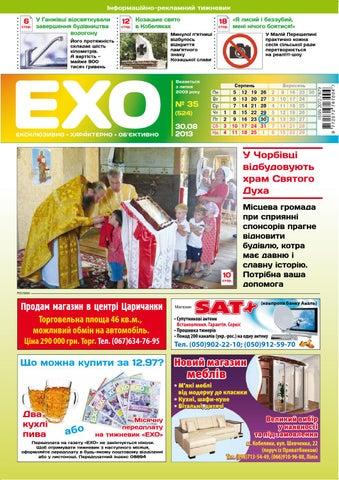 Газета «ЕХО» №35(524) by Тижневик «ЕХО» - issuu a91d5504de72e