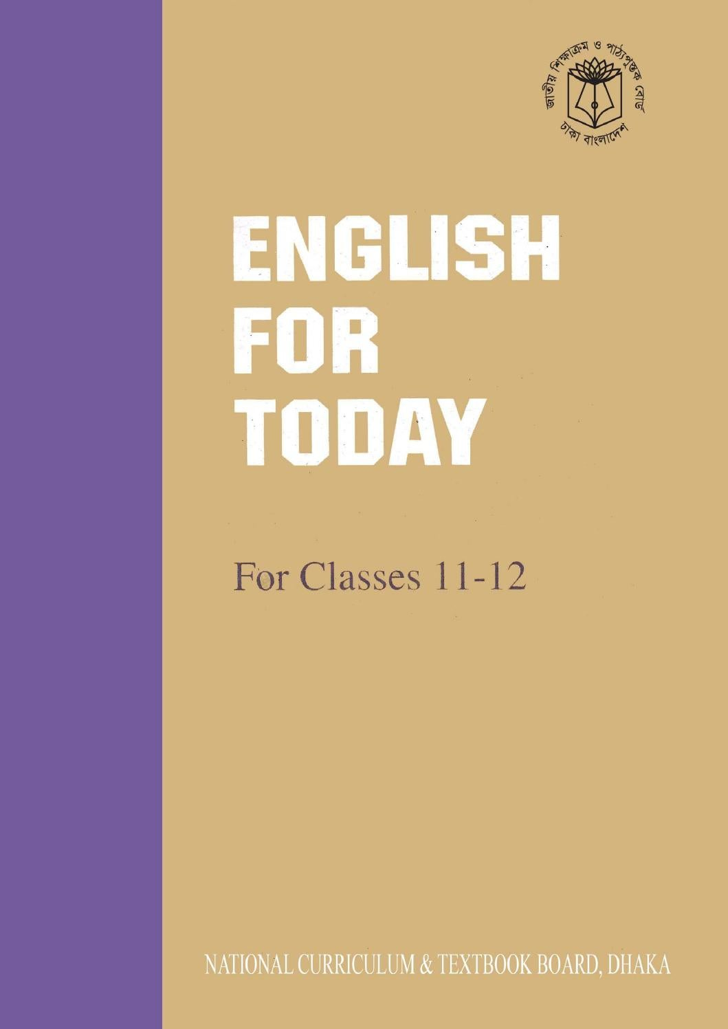 english-for-today by Atiq Isamee - issuu on