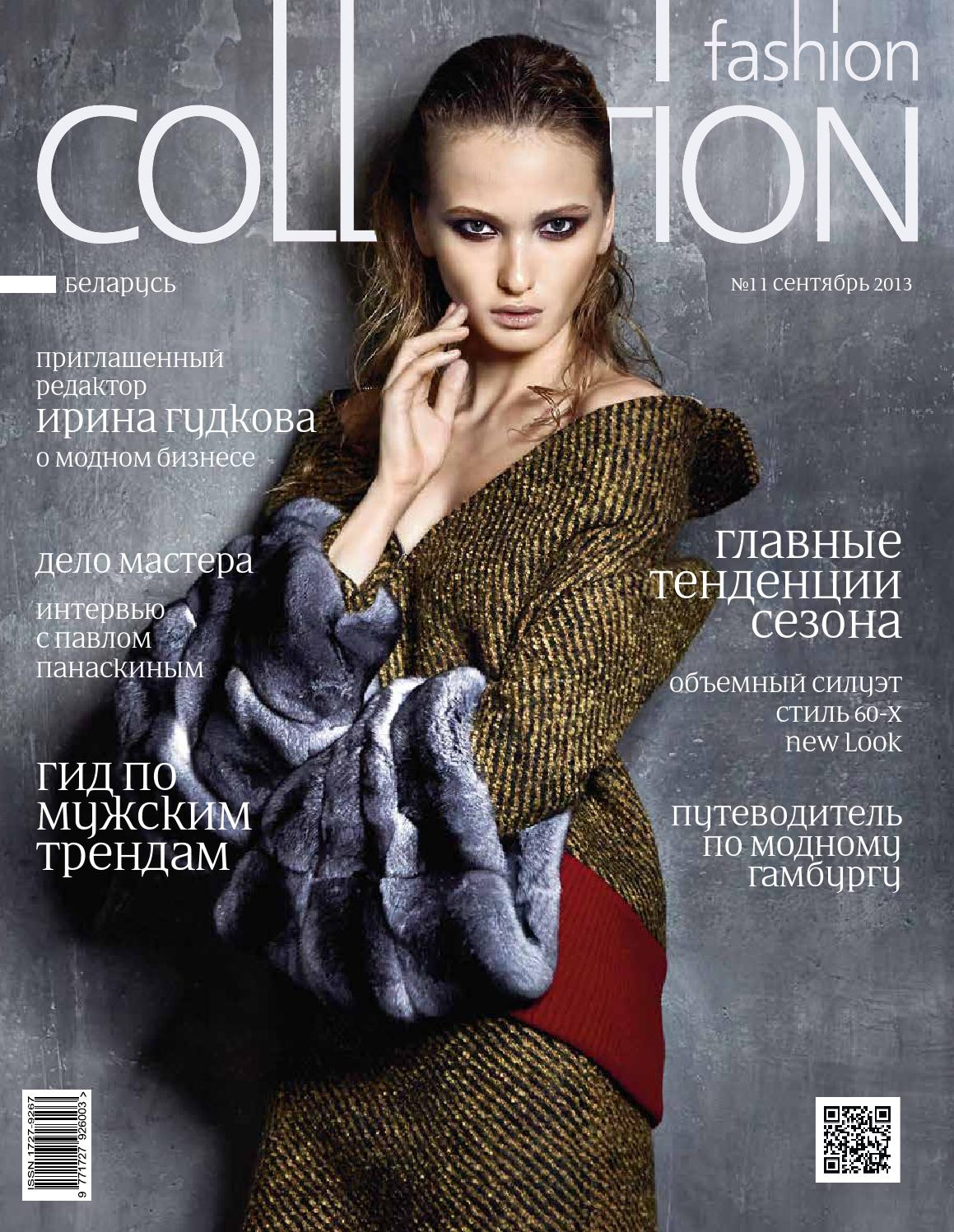 a6eea6cdd88e Fashion Collection Belarus  11 (sept. 2013) by Fcollection Belarus - issuu