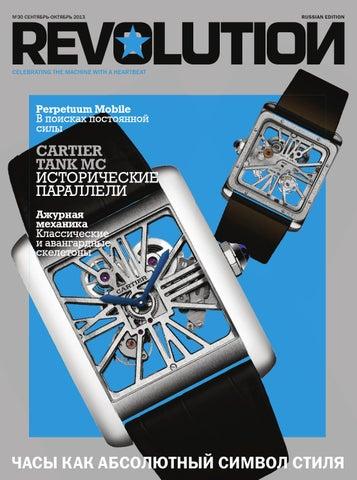 Revolution 30 by Irina Kuzmenko - issuu 692dc8cb2633b