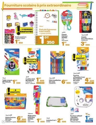 catalogue carrefour rentr scolaire 2013 suite by carrefour tunisie issuu. Black Bedroom Furniture Sets. Home Design Ideas