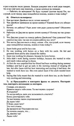 ГДЗ англий 9 класс Биболетова