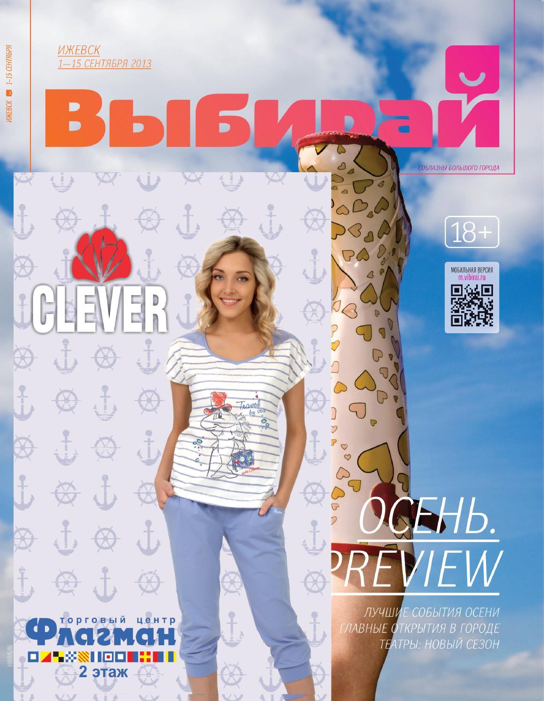 nestandartnie-reyting-rossiyskih-pornoaktris-russkaya-pornoaktrisa-pohozha-na-gusenitsu-minetu-porno-onlayn