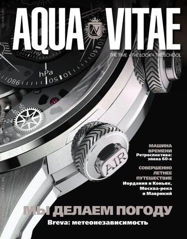 d146dd9b4edf Aqua Vitae Whatch by Peter Zherebtsov - issuu