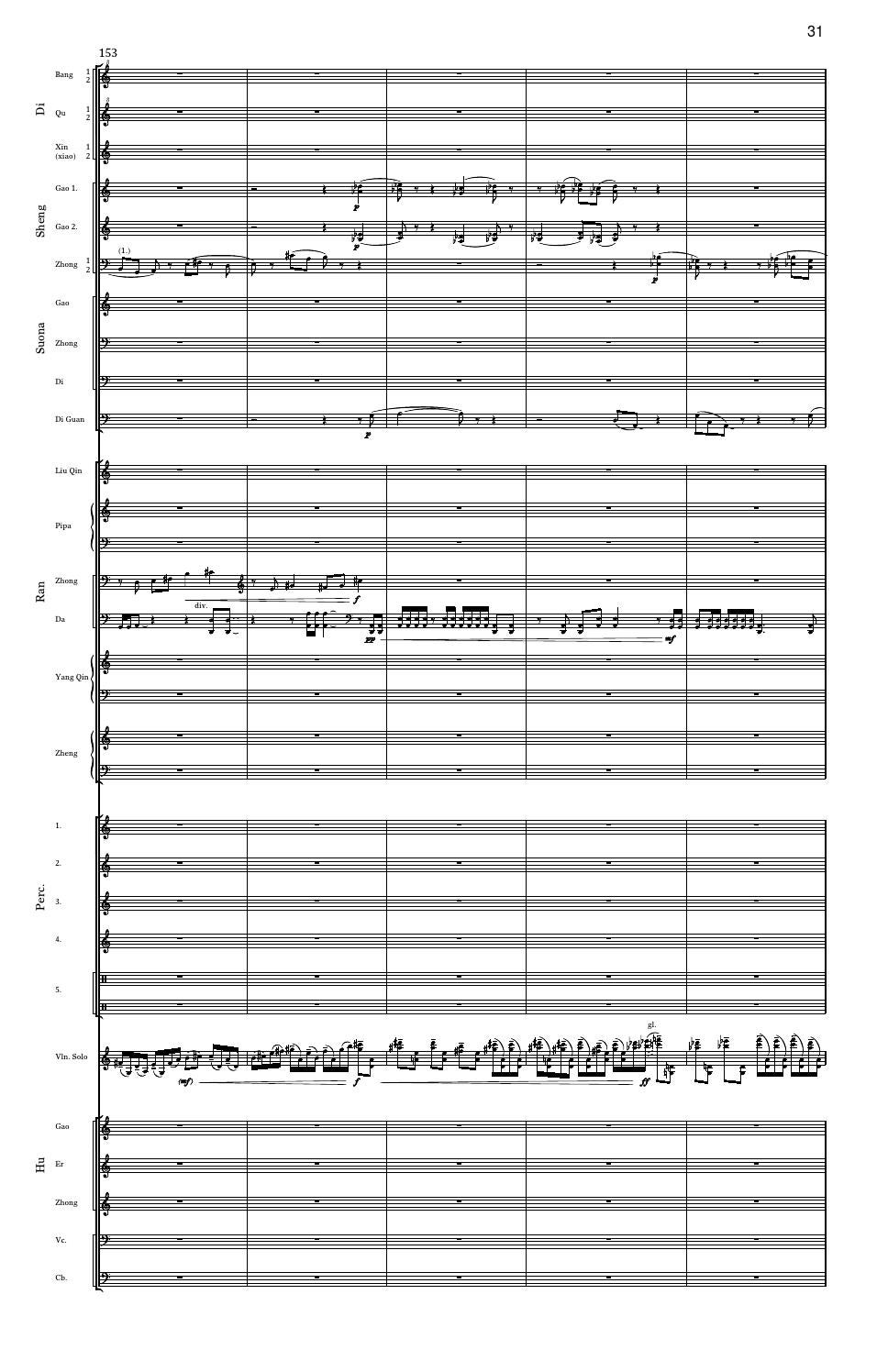 Sheng SPRING DREAMS FOR VIOLIN by ScoresOnDemand - issuu