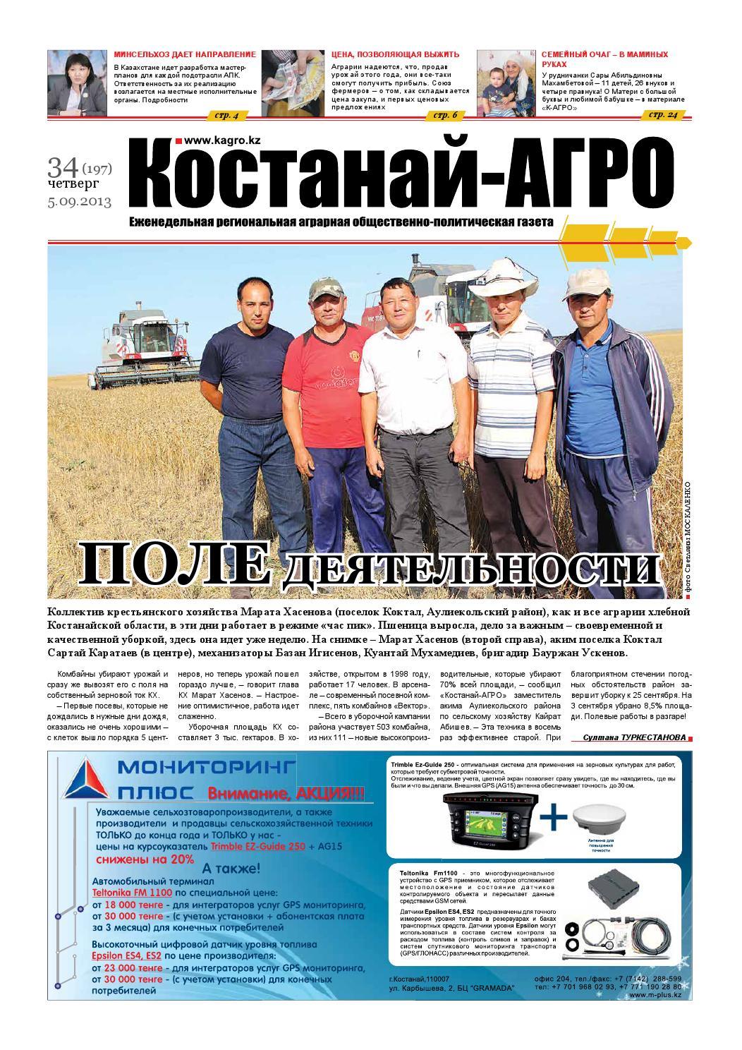 инструкция нотариальные действия делопроизводство на казахском языке