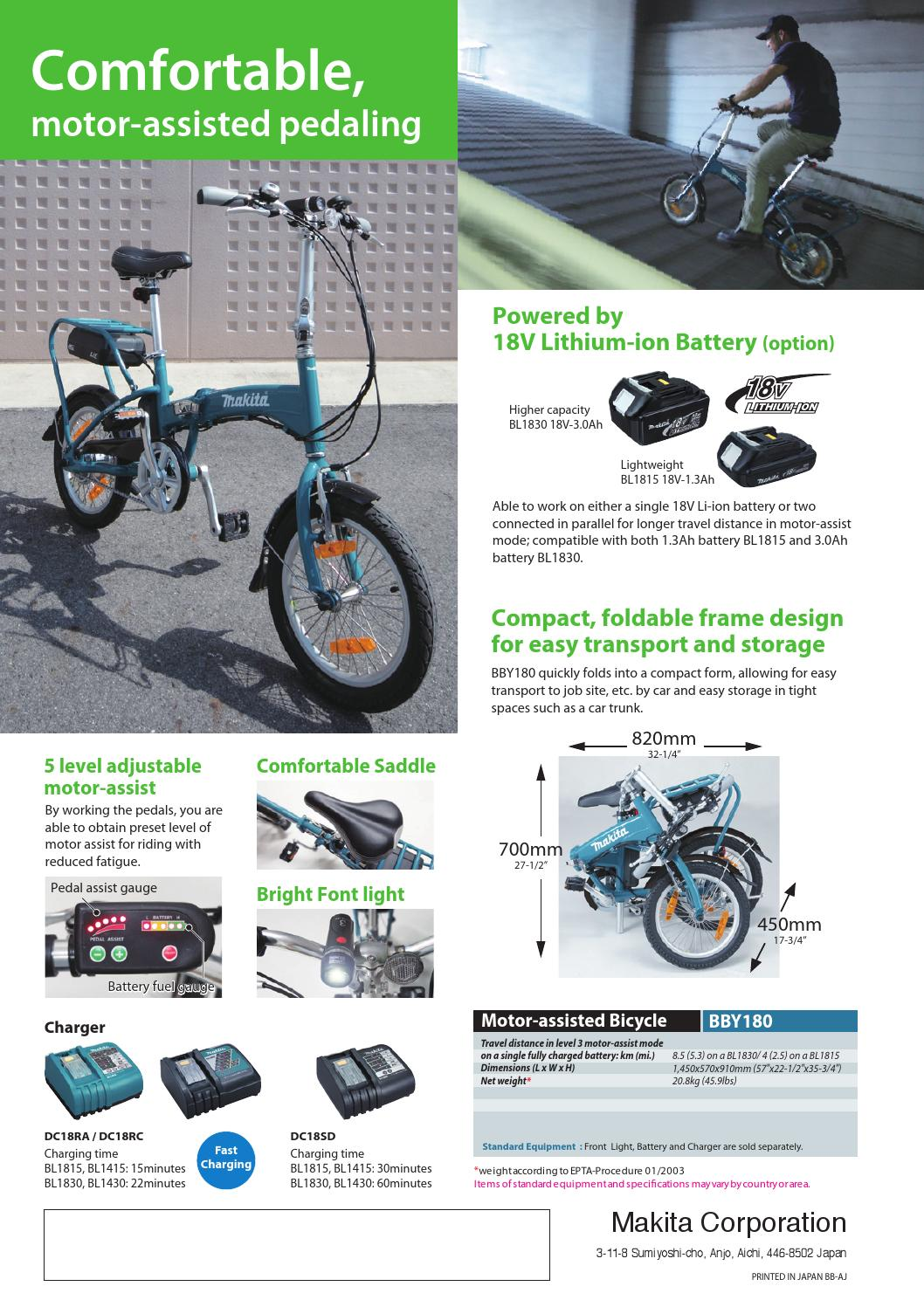Makita Bby 180 Assist Cycle By Estoresingapore Issuu