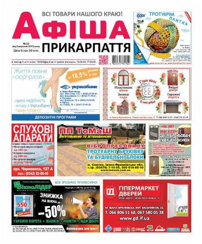 afisha588 33 by Olya Olya - issuu c1d9b8af6fb18