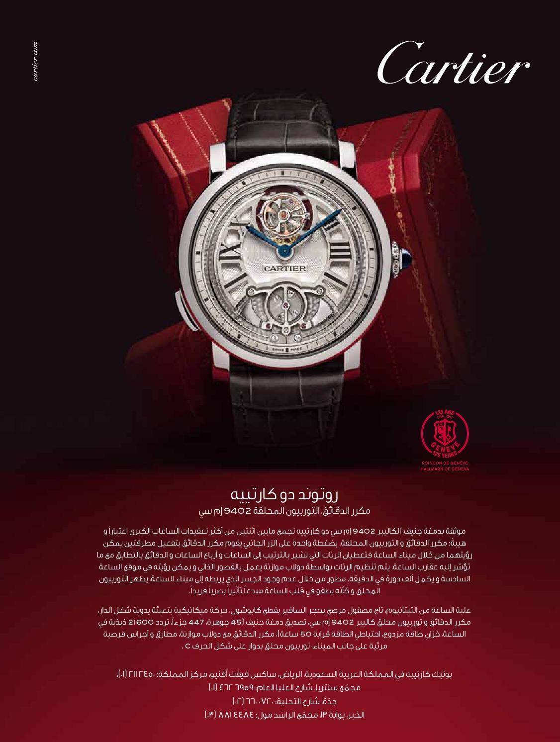 01fb6d0ae المثقف السعودي by Majalla Magazine - HH Saudi Research & Marketing (UK) Ltd  - issuu