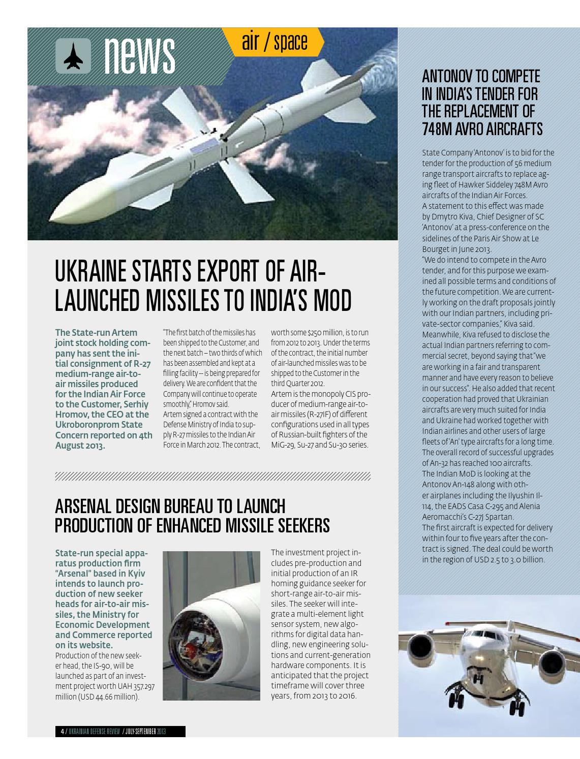Ukrainian Defense Review #3 [July-September 2013] by Defense Express