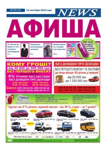 afisha477 by Olya Olya - issuu 0b9d93b5d0767