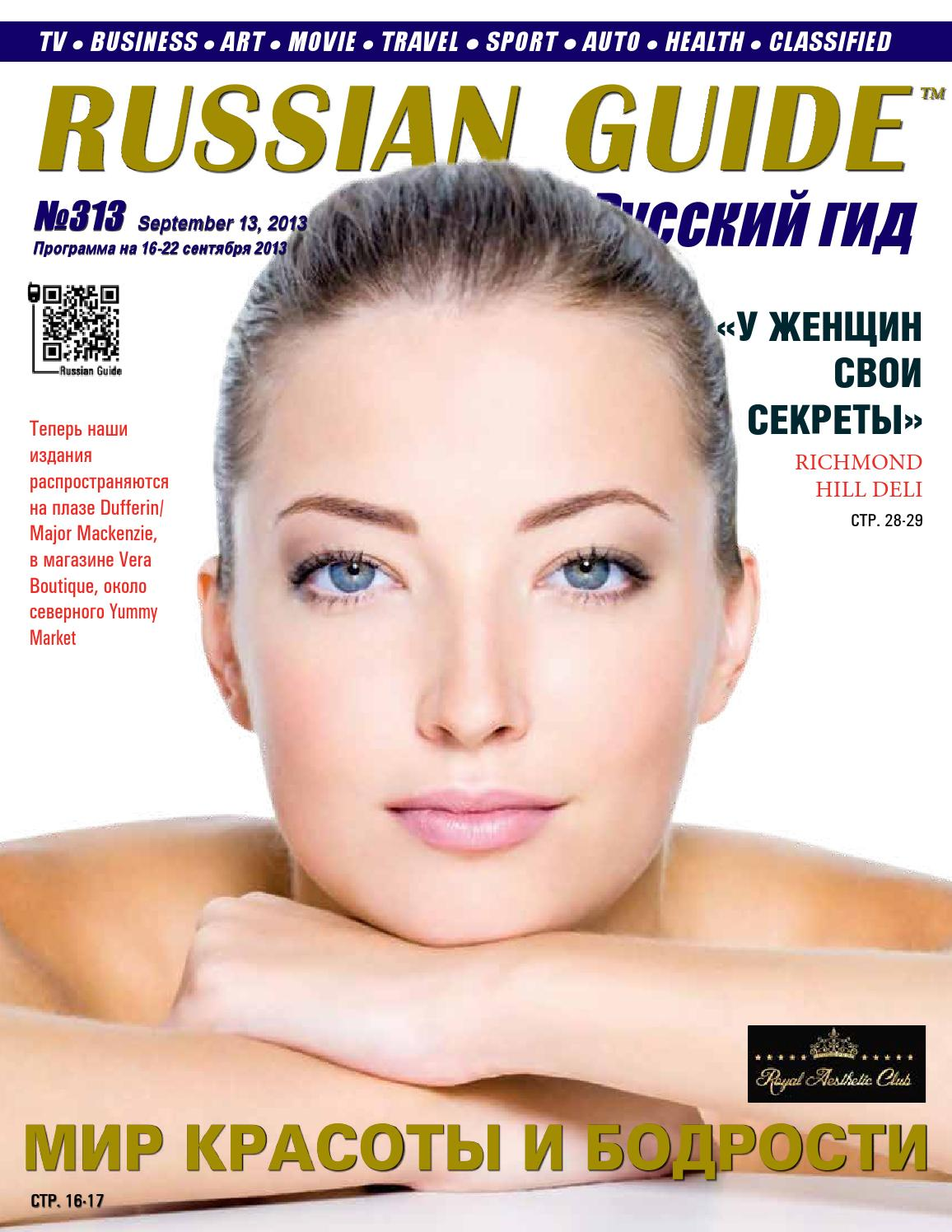 69fbf8a743b Russian guide  313 by Russian Guide - issuu