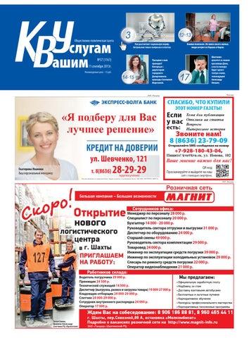 Займ птс Бронницкая улица займы под птс в москве Леваневского улица