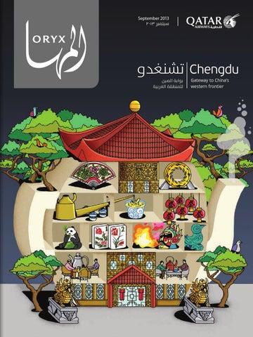 f77dd7b0c Oryx Magazine - September 2013 by Qatar Airways - issuu